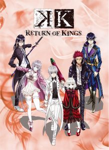 Blog Archive Highly Anticipated Season 2 of K Anime Series