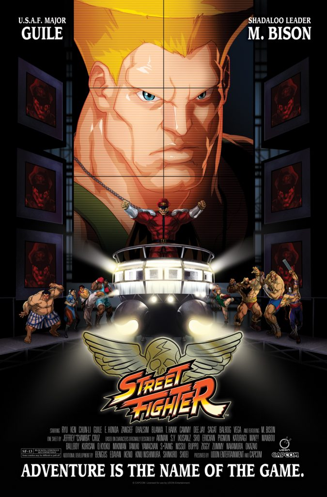street_fighter_wall_print_1